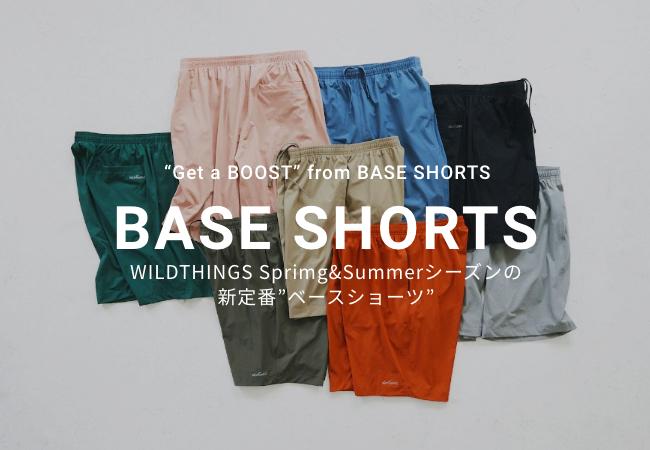 WILD THINGS BASE SHORTS